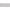 Колодка Luxel 5 розеток с заземлением АБС-пластик