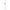 Світильник-спот білий HOROZ BEYRUT 5W, LED, 320Lm, 4200K
